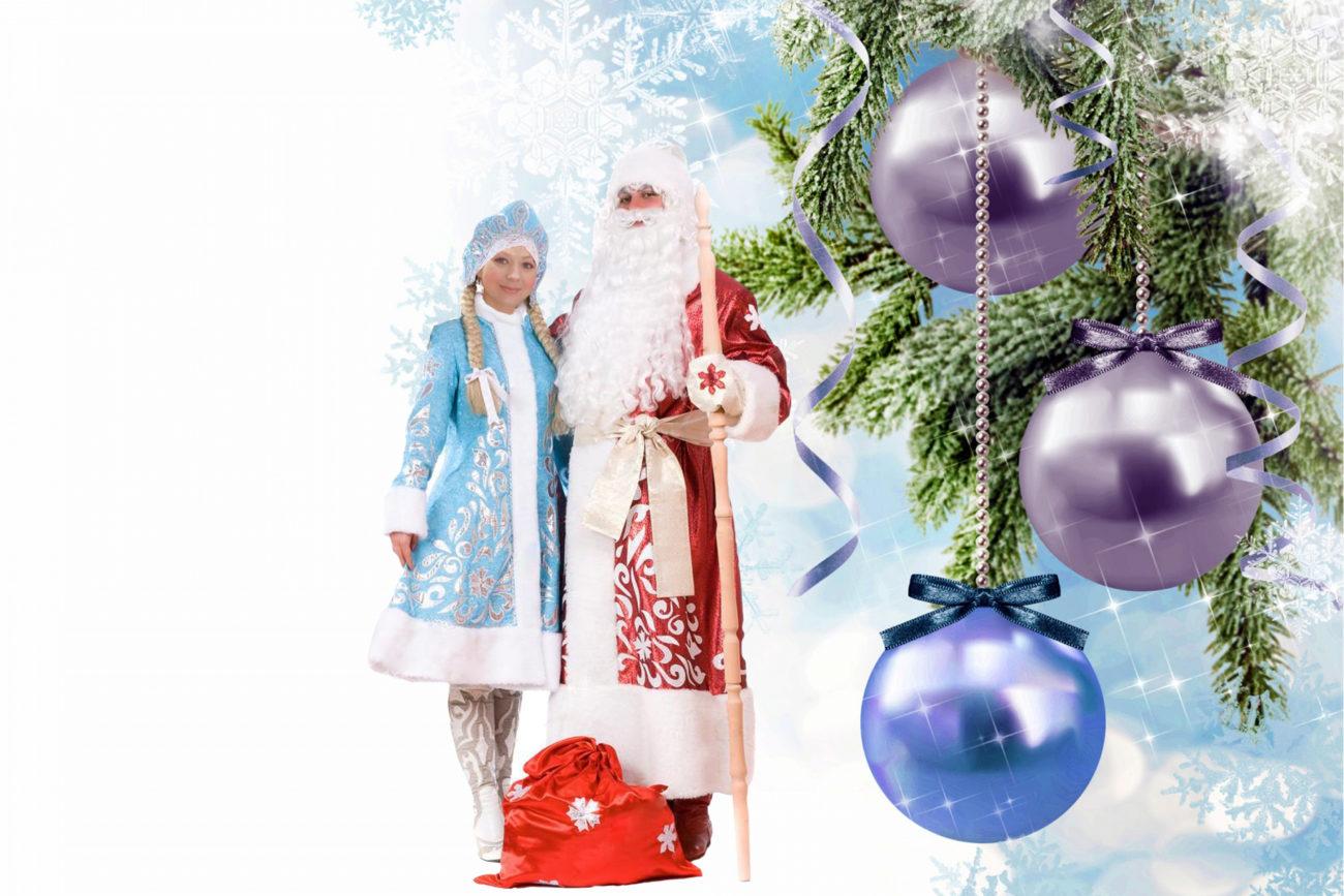 Дед Мороз и Снегурочка в Барселоне